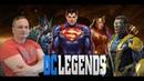 Легенда Чёрная молния→DC Legends