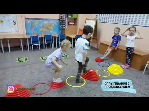 фитнесдлядетей 3-4.5 года. Развитие баланса и координации
