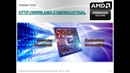The AMD G Series SOC for Industrial Control and Automation Applications
