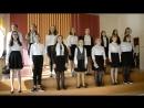 хор Созвездие Мы любим вас, родные ваши лица концерт День Учителя