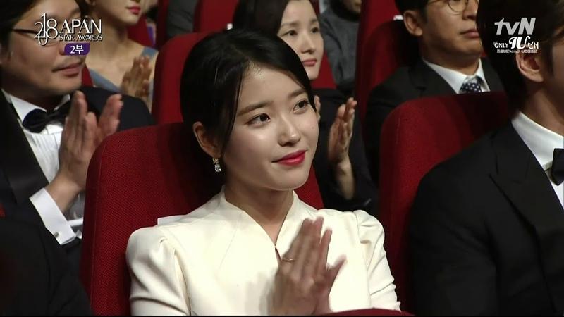 【中字】181013 IU (李知恩) @ APAN Star Awards Full cut - 電視劇(中篇)女子最優秀演技賞