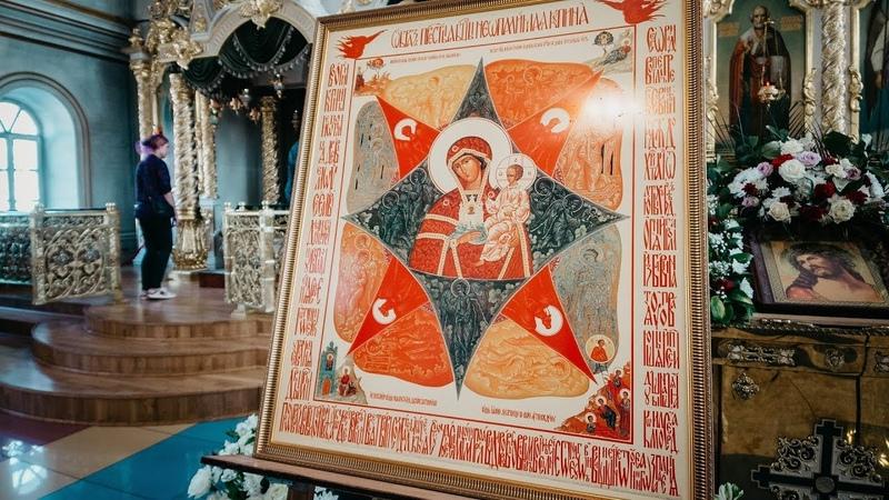 Сотрудникам МЧС передали икону Неопалимая купина