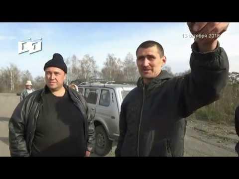 Кузбасс - территория выживания (Отстоять дорогу)КПРФ-НК