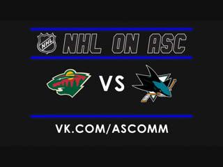 NHL   Wild VS Sharks