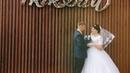 Studio ELIN - Свадебная видеосъемка Кривой Рог Алексей Анна