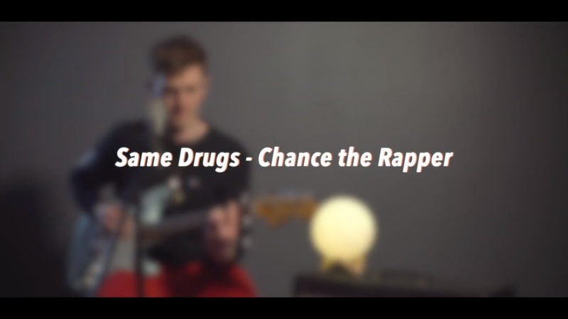 LOOME | Chance the Rapper | cover