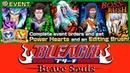 ПРОХОЖДЕНИЕ BOSS RUSH (HOLLOWS, SOUL REAPERS, ARRANCARS)   Bleach Brave Souls 379