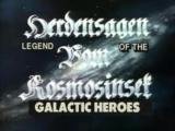 Legends of The Galactic Heroes Opening 3 Sea of The Stars