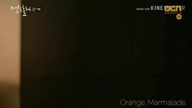 Отрывок из дорамы «Мелохолик» (Действия убийцы) 07 серия. Озвучка HighHopes
