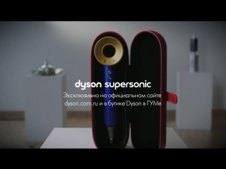 Dyson supersoniс c золотым покрытием