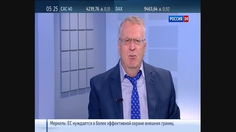 Капитальный ремонт это ПИРАМИДА (В. Жириновский)