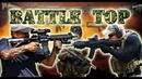 5 ЛУЧШИХ АВТОМАТОВ мира ✪ АК 12 M4 Carbine Steyr AUG FN SCAR Battle Top
