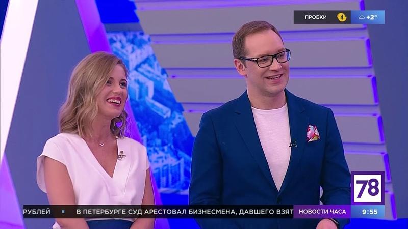Женя Любич и Андрей Бондарь Желание