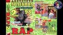 Дискотека Арлекина - Rap Vol.02 ARLECINO RECORDS