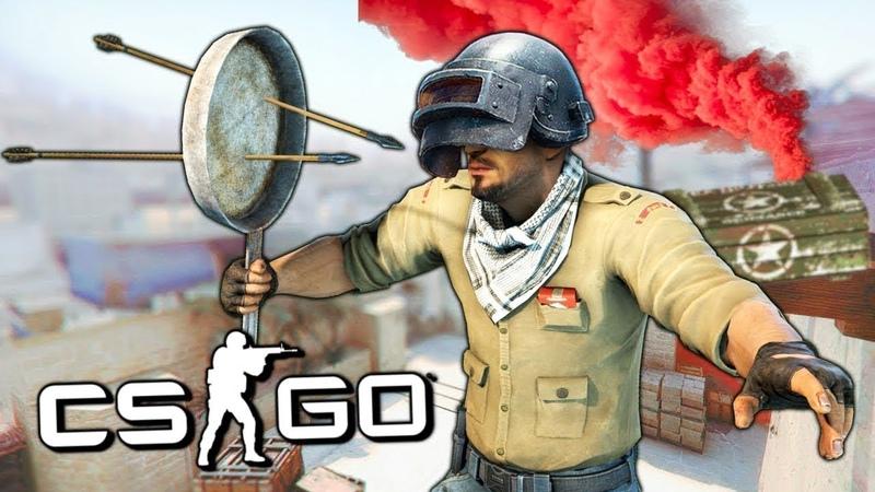 КОРОЛЕВСКАЯ БИТВА В CS:GO! ВЗЯЛИ ТОП-1!