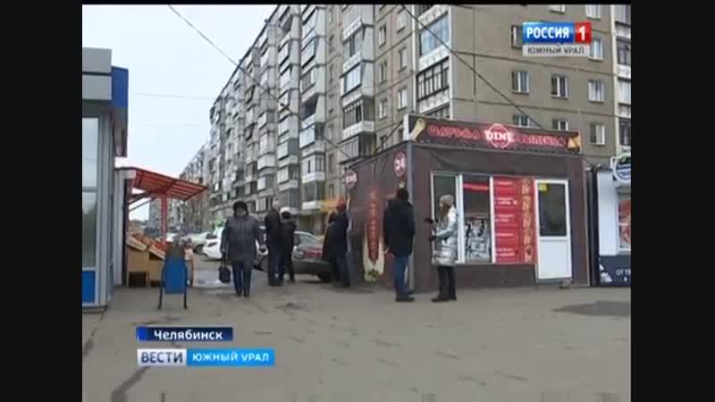 Проверка киосков с шаурмой в Челябинске