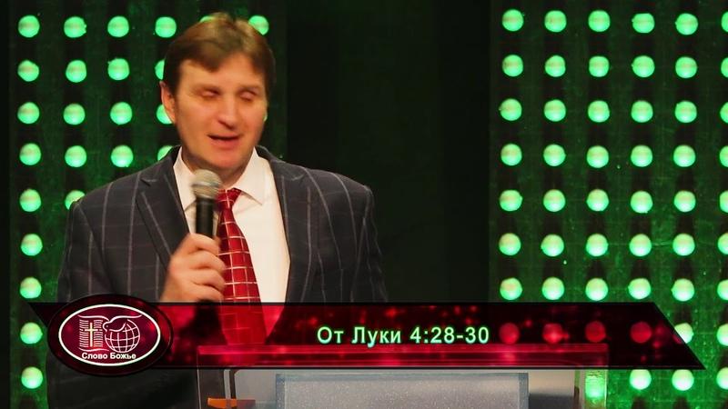 2018 12 16 Владимир Седнев ДУХОВНАЯ БИТВА часть 1
