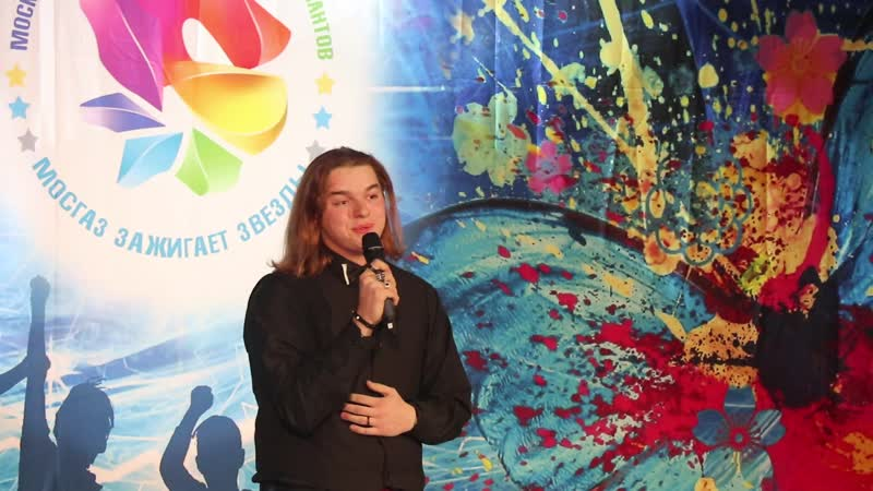 Евгений Федотов и Маргарита Богданова на VII Международном музыкальном фестивале МОСГАЗ зажигает звёзды
