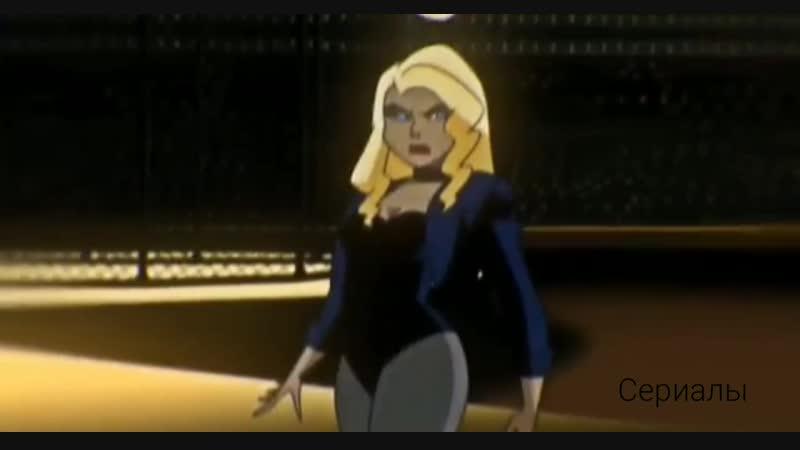 DC / Justice League / Лига справедливости / Black Canary / Черная Канарейка