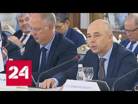 Товарооборот между Китаем и Россией может составить 120 миллиардов долларов к концу 2018 года - Ро…