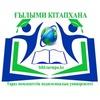 Nauchnaya-Biblioteka Targpi