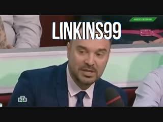 Когда зп, Линк? // by m0rozov