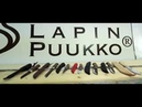 Как делают Финские ножи на мини заводе Lapin Puukko