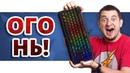 ЖЕЛТЫЕ СВИТЧИ RAZER! Обзор Razer BlackWidow Chroma V2 Tournamenta Edition!