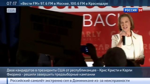 Новости на Россия 24 • Крис Кристи и Карли Фиорина вышли из президентской гонки в США