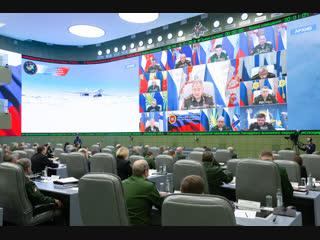 Селекторное совещание с руководством ВС РФ под председательством Сергея Шойгу (15.01.2019)