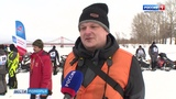 Фестиваль «Snow Поморье» снова пришёл в Архангельск