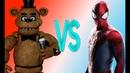 Фредди vs Человек паук супер Реп БИТВА (FRADI VS SPAIDRMAN) SUPER RAP BITFA)