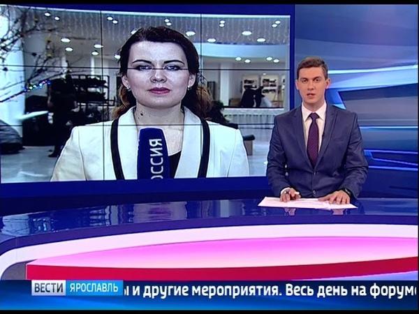 В День сельского хозяйства аграрии Ярославской области подводят итоги года