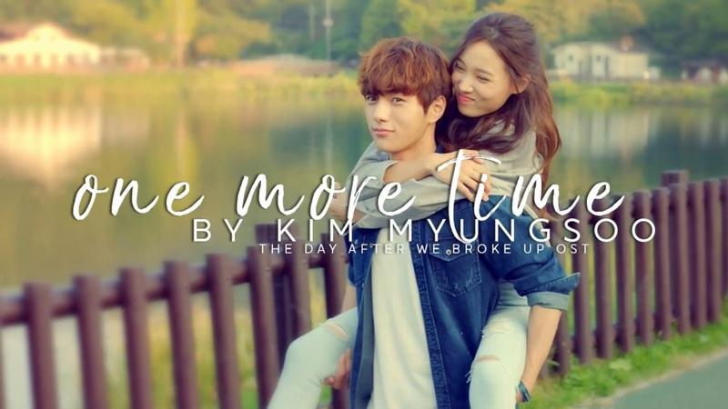 Kim myungsoo || one more time lyrics (korean romanization | english)