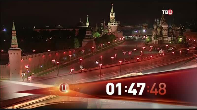 Рестарт эфира (ТВ Центр, 04.06.2017) (4)