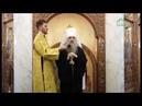 Освящение храма святого благоверного князя Александра Невского в Северной столице