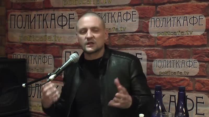 КОММУНИСТ У СТЕНКИ Удальцов в Политкафе №33