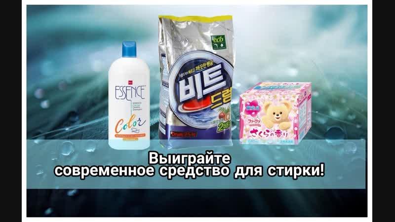 НА ПОЛКЕ. Магазин бытовой химии и косметики