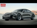 Электрокар Audi e tron GT как тебе такое Илон Маск