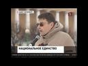 СМИ о Национально-Освободительном Движении (НОД)