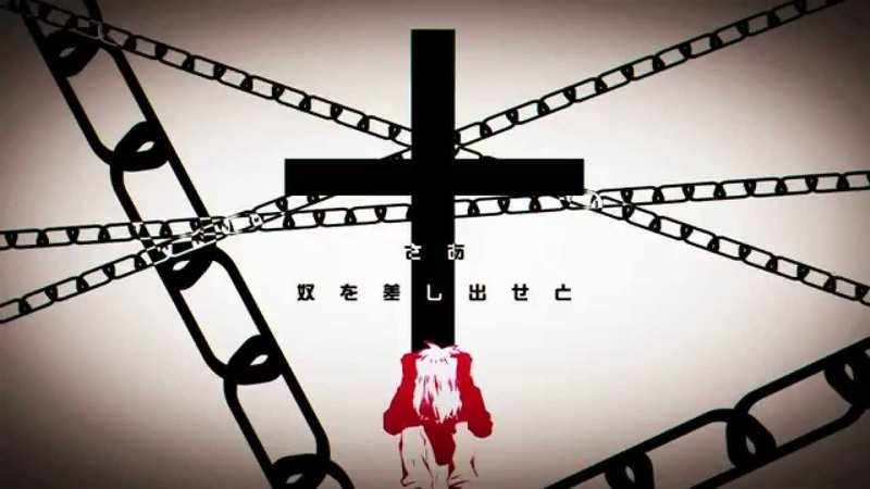 イケニエの羊 Ikenie no Hitsuji Sacrifice of Sheep rus sub