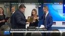 Новости на Россия 24 Премия Прометей российские интернет специалисты выбрали лучших