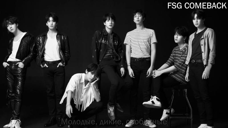 BTS (방탄소년단) - So What (рус.саб)