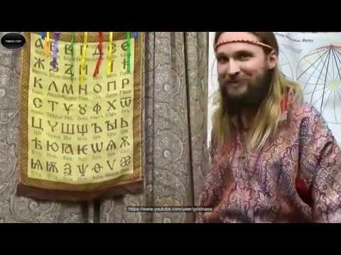 Георгий Левшунов (Иван Царевич) _ Подготовка к Коляде и Звездное Благословение