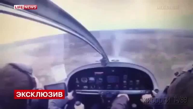 ИЛ-20 Эксклюзивные кадры падения (до слез)