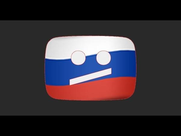 НУЖНО СРОЧНО БЕЖАТЬ ИЗ РОССИИ...