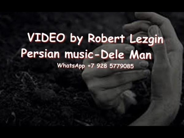 ОЧЕНЬ КРАСИВАЯ ИРАНСКАЯ ПЕСНЯ Persian music Dele Man Aroom Begir