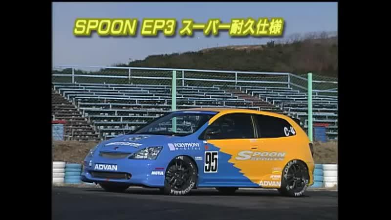 VTEC Club — EP3 シビック R は DC5 インテグラ R より速いのか レーシングカー対決!