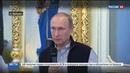 Новости на Россия 24 Путин призвал молиться за погибших в Сирии летчиков