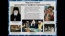 Второе обретение мощей преподобного Серафима Саровского в 1991г.